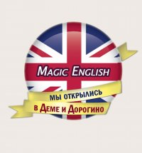 Magic English аватар